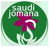 جمانا السعودية – SAUDI JOMANA